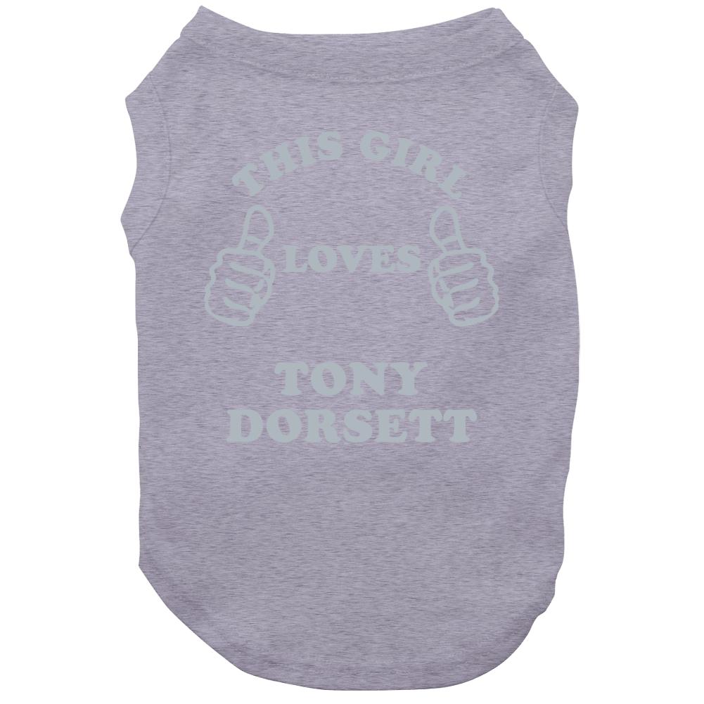 Tony Dorsett This Girl Loves Dallas Texas Sports Football Dog