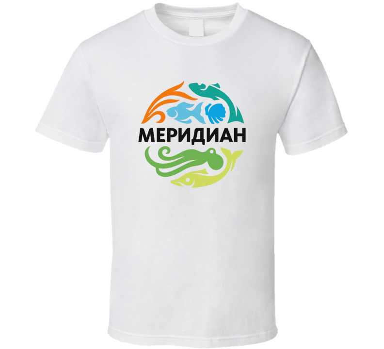 Meridian Food Pig In Shirt