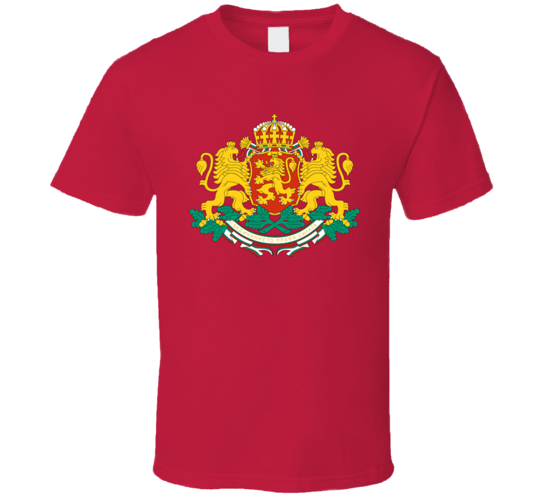 Bulgaria Bulgarian Coat Of Arms T Shirt
