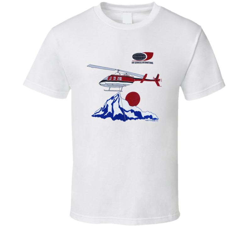 Napolean Dynamite Helicopter Movie T Shirt