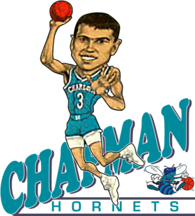 https://d1w8c6s6gmwlek.cloudfront.net/basketballcaricaturetshirts.com/overlays/80661.png img