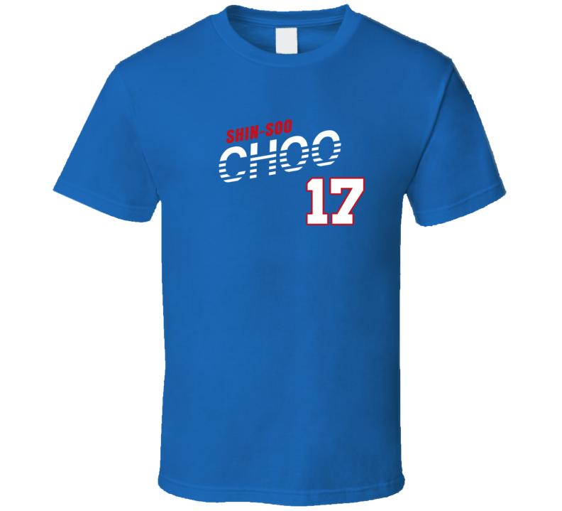 Shin-soo Choo 17 Favorite Player Texas Baseball Fan T Shirt