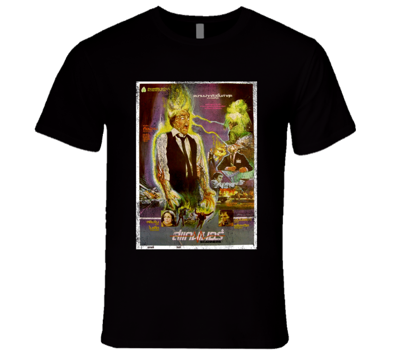 Scanners Japanese Vintage Distressed Scary Movie Poster Halloween T Shirt
