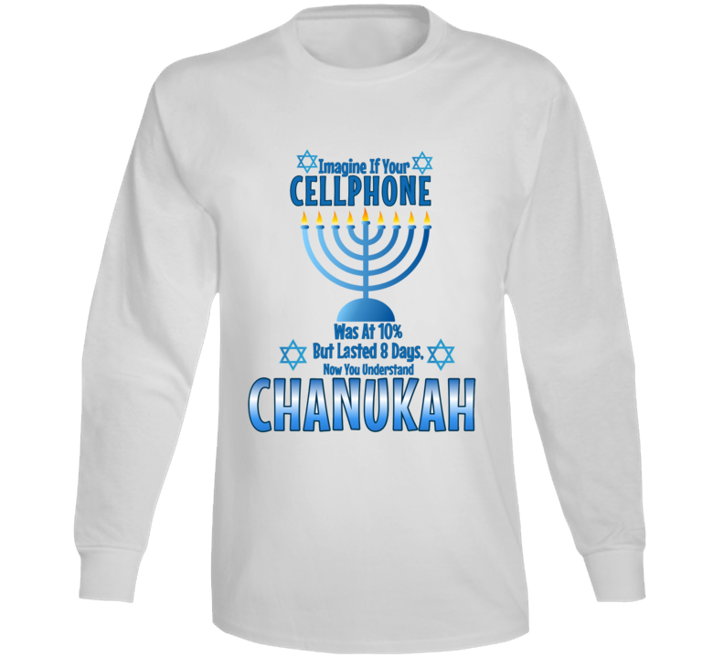 Now You Understand Chanukah Long Sleeve