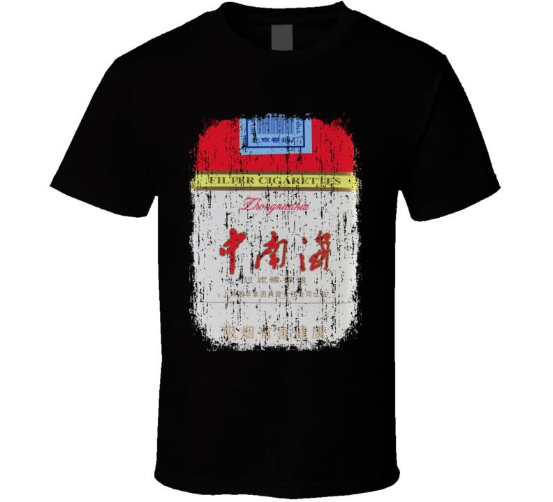 Zhongnanhai China Filter Cigarette Smoker Worn Look Cool T Shirt