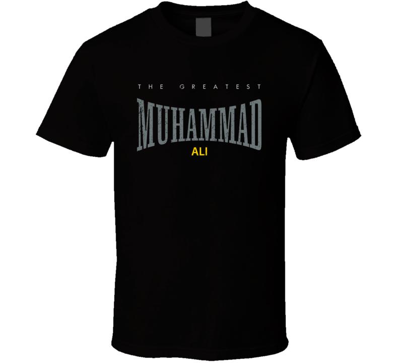 Muhammad Ali The Greatest Everlasting Boxing Tribute Worn Look T Shirt
