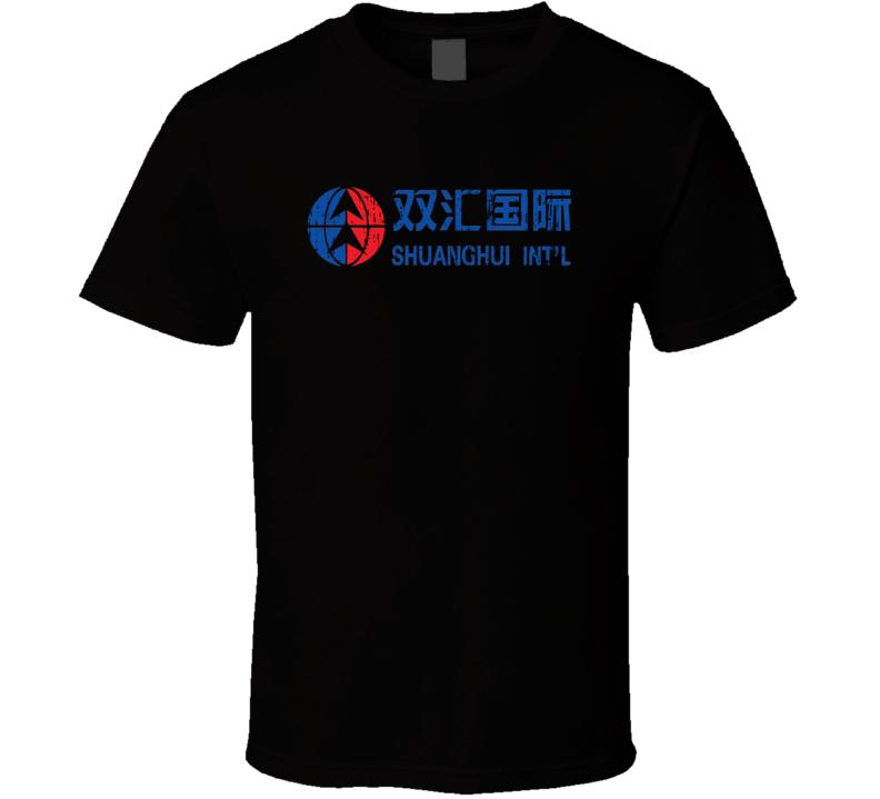 Shuanghui Chineese Cuisine Spicy Food Lover Worn Look Cool T Shirt