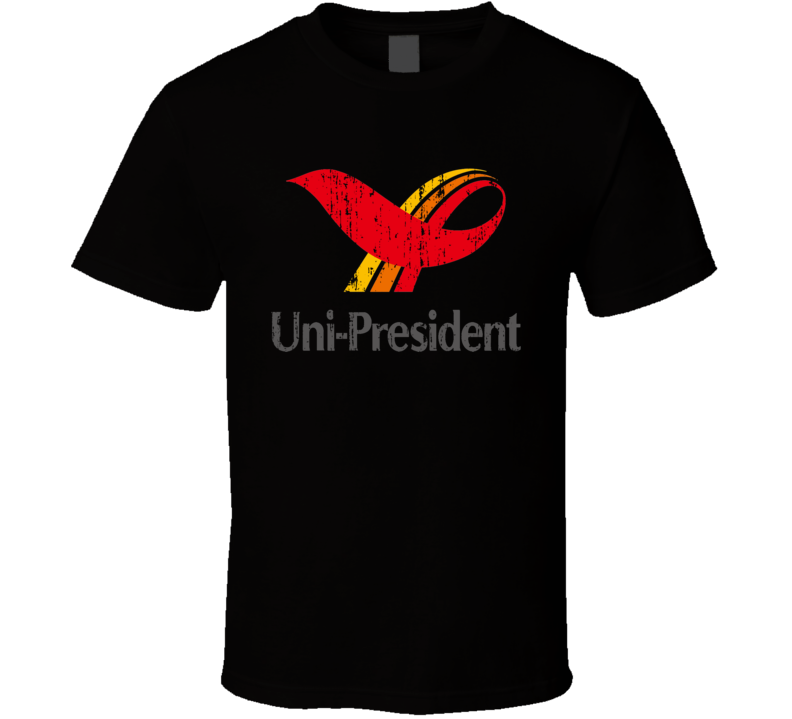 Uni-President Chineese Cuisine Spicy Food Lover Worn Look Cool T Shirt