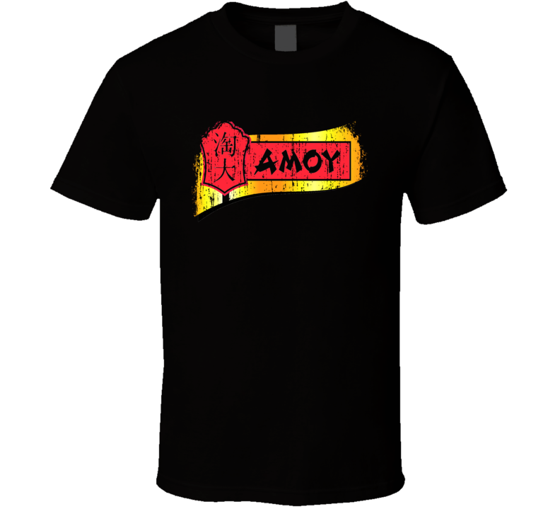 Amoy Food Chineese Cuisine Spicy Food Lover Worn Look Cool T Shirt