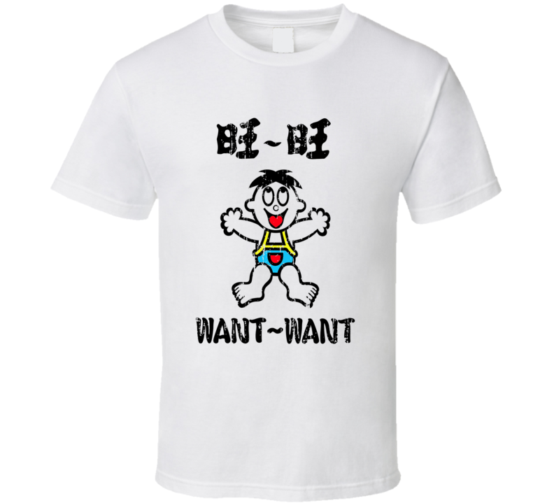 Want Want Chineese Cuisine Spicy Food Lover Worn Look Cool T Shirt