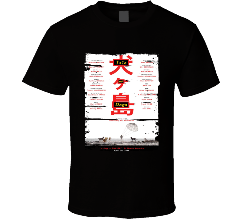 Isle Of Dogs Cool Animal Fan 2018 Movie Poster Worn Look T Shirt