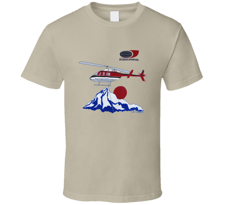 Napolean Dynamite Helicopter Movie Replica T Shirt