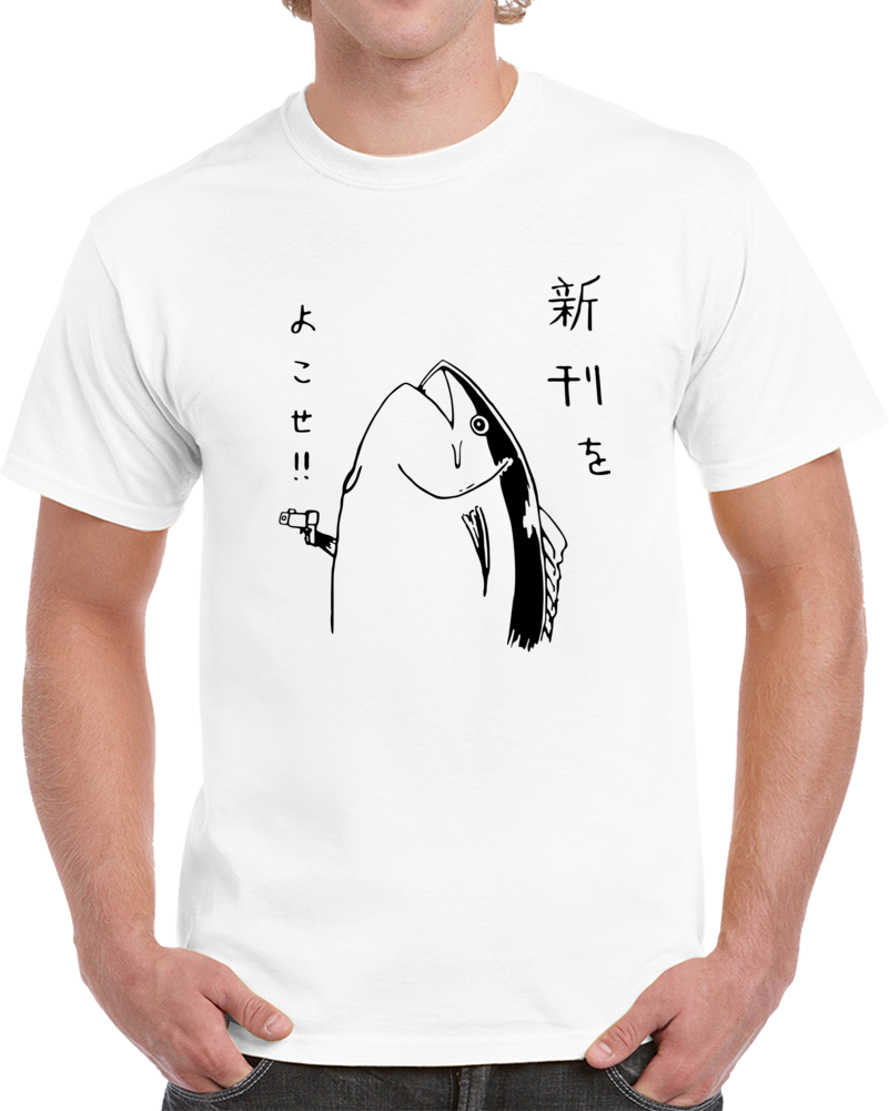Japanese Fish Hold Up T Shirt