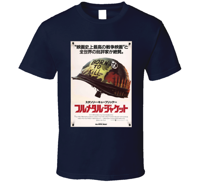 Full Metal Jacket Movie T Shirt