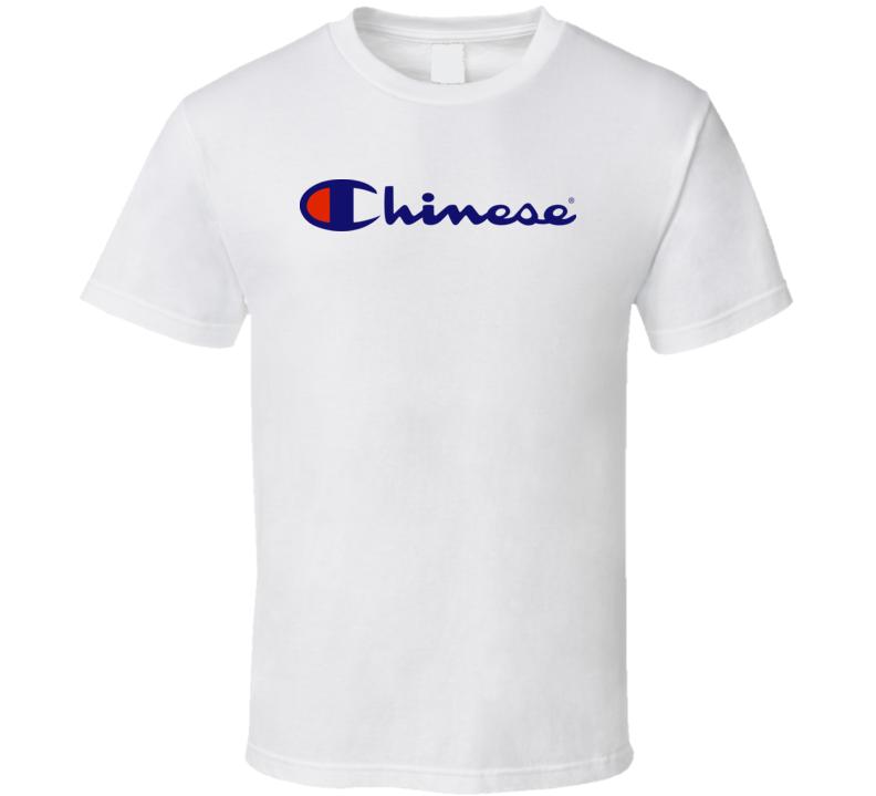 Chinese Champion Parody White T Shirt