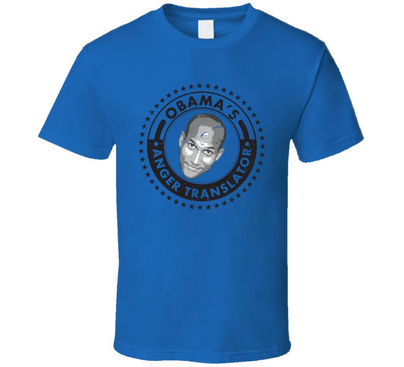Obama's Anger Translator Key and Peele T Shirt