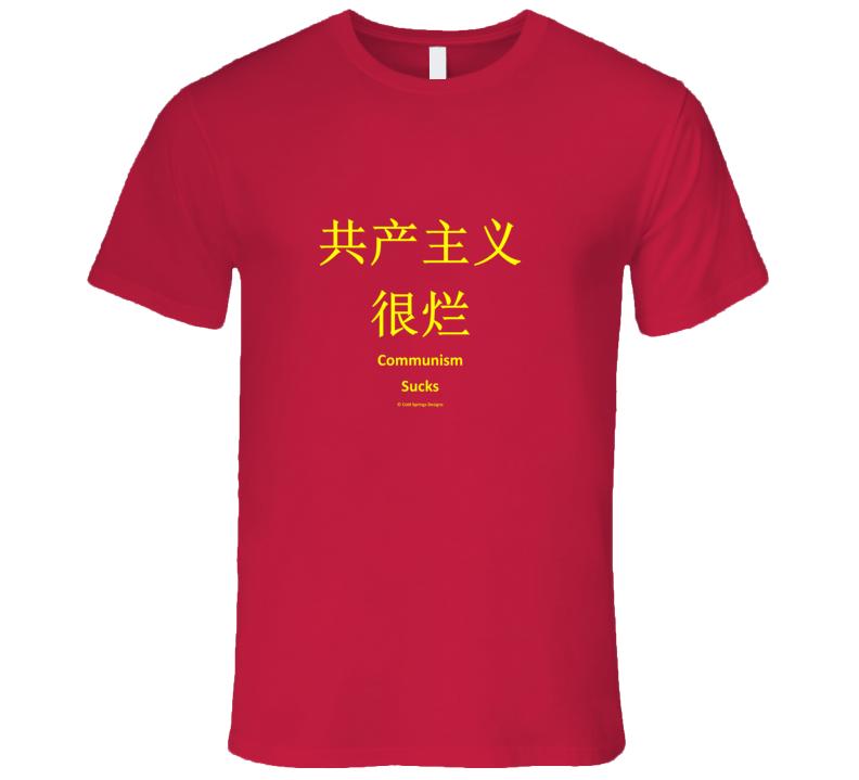 Communism Sucks Chinese Language Premium Freedom Gift T Shirt