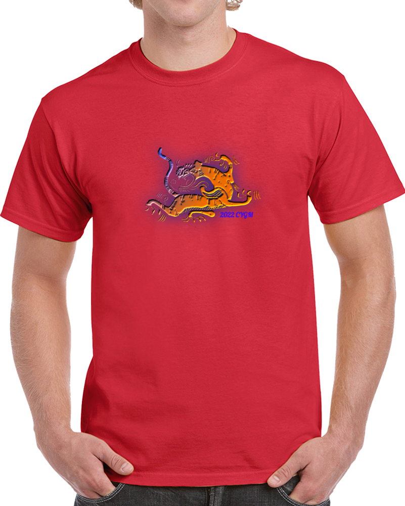 Tiger 2022 T Shirt