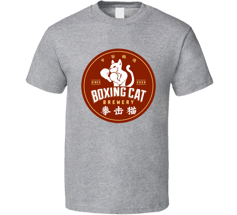 Boxing Cat Brewery Beer Logo T Shirt