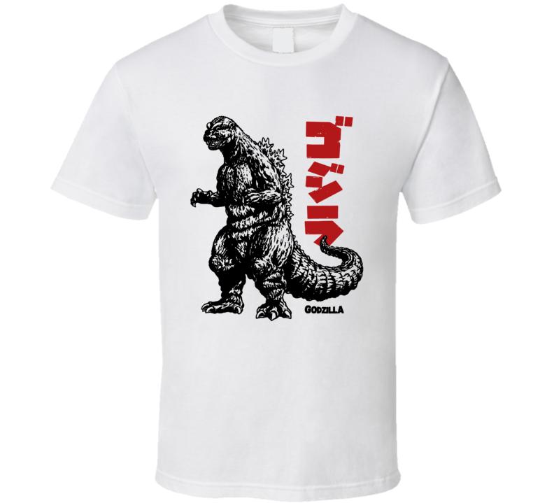 Japanese Godzilla Retro Sci Fi Movie Fan T Shirt