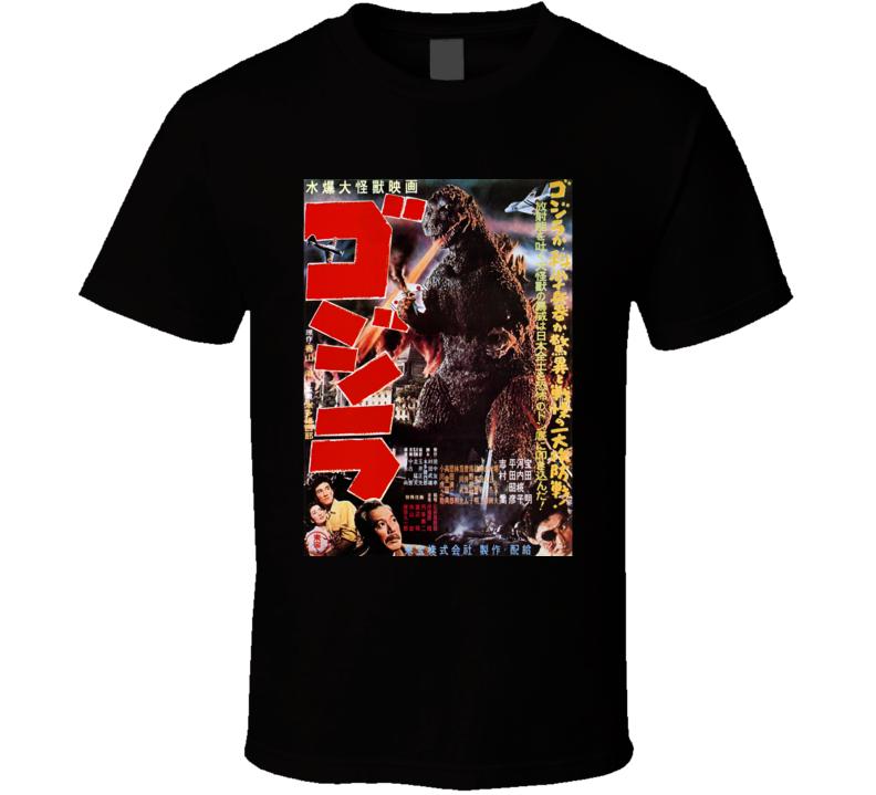 Godzilla 1954 Japanese Sci Fi Movie  Fan T Shirt
