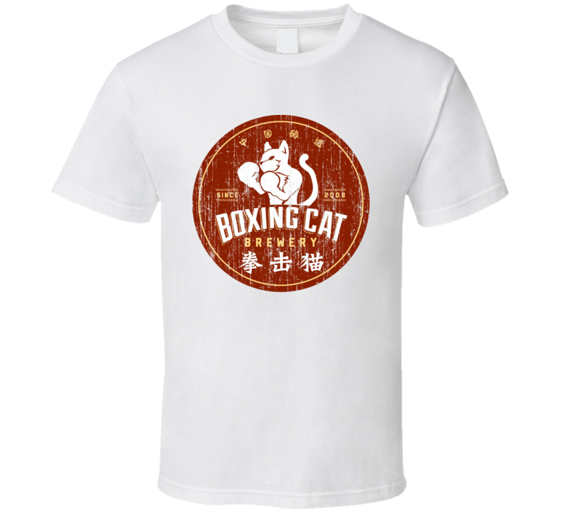 Boxing Cat Beer Distressed Image T Shirt