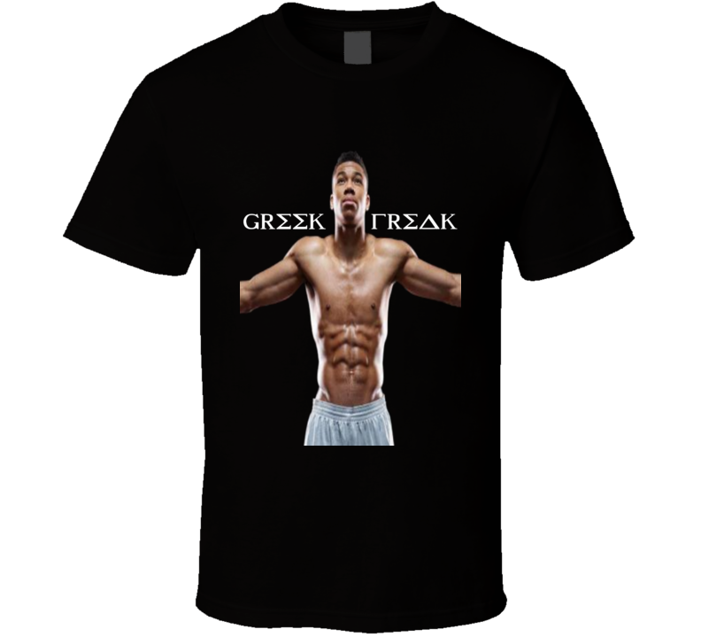 Giannis Antetokounmpo - Greek Freak -  T Shirt