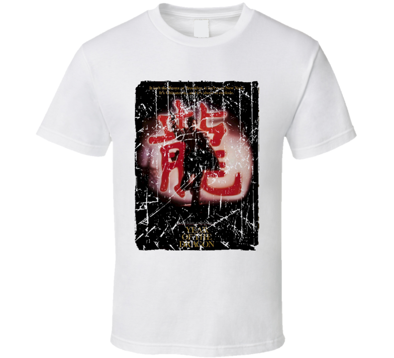 Year Of The Dragon Movie Poster Retro Aged Look T Shirt