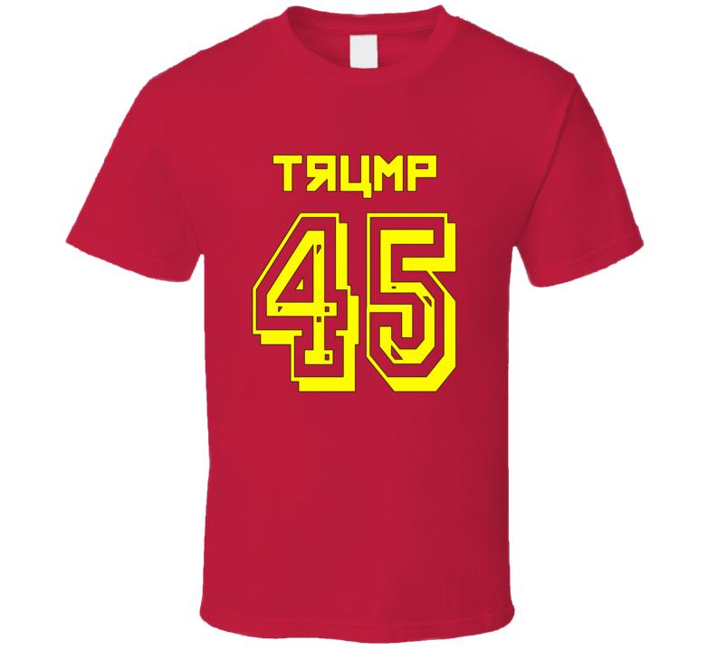 Political Trump Russia 45 T Shirt