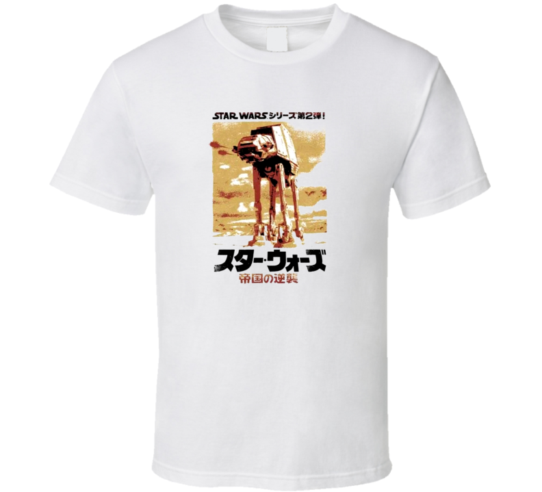 Attack Kanji Star Wars T Shirt