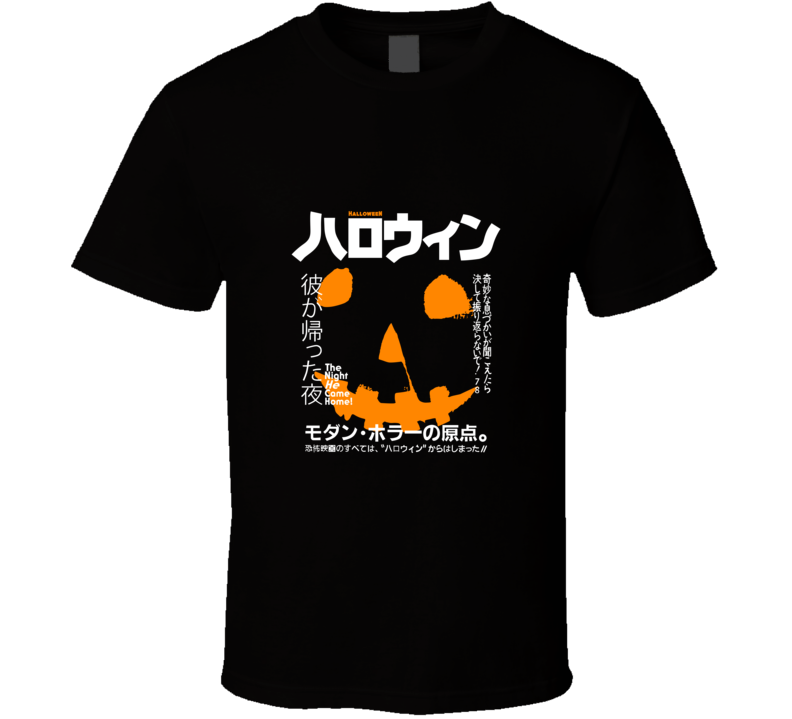Rucking Fotten Halloween Japanese Horror Movie T Shirt