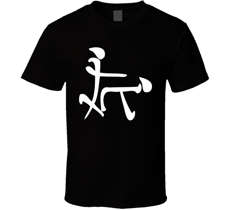 doggie-style-sex-asian-design-black T Shirt