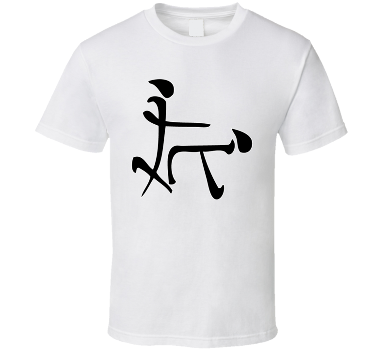doggie-style-sex-asian-design-white T Shirt