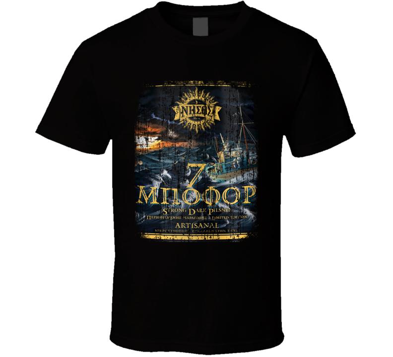 Nissos 7 Beaufort Greek Cool Beer Ale Lover Worn Look T Shirt