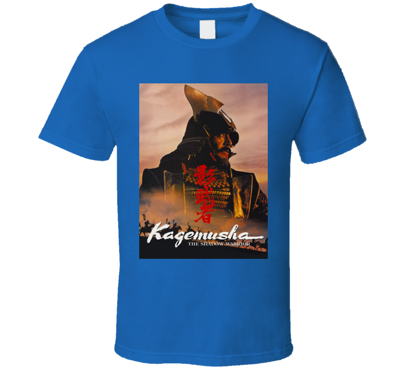 Kagemusha  Movie Classic Film Vintage Retro Gift T Shirt