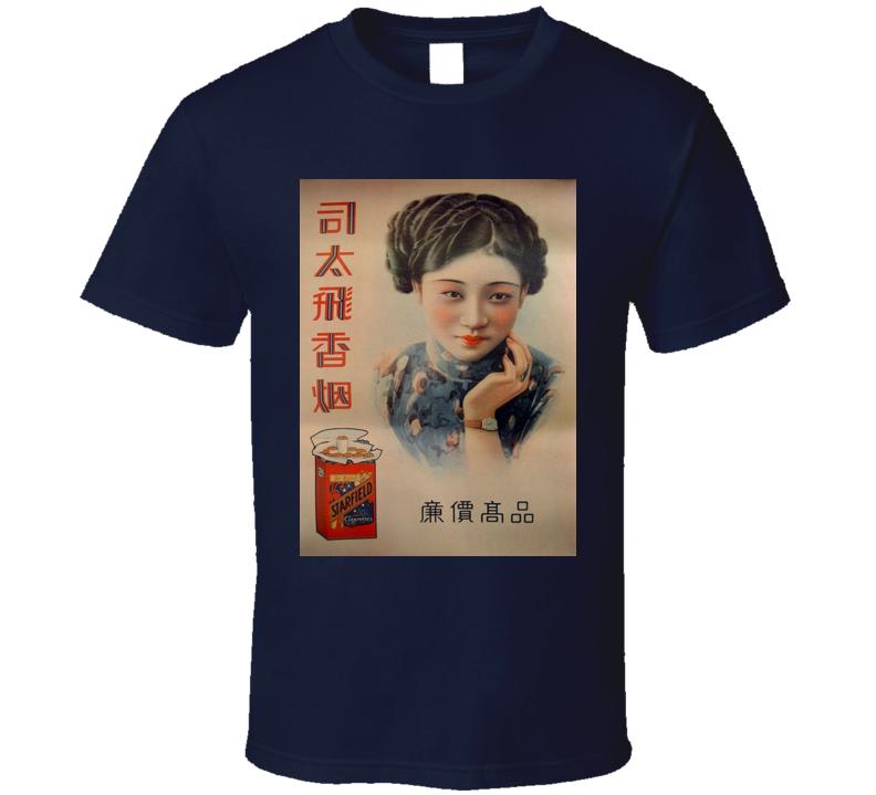Starfield Cigarette Poster Cool T Shirt