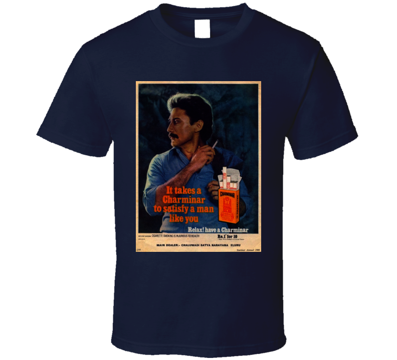 Charminar Classic Cigarette Poster Cool T Shirt