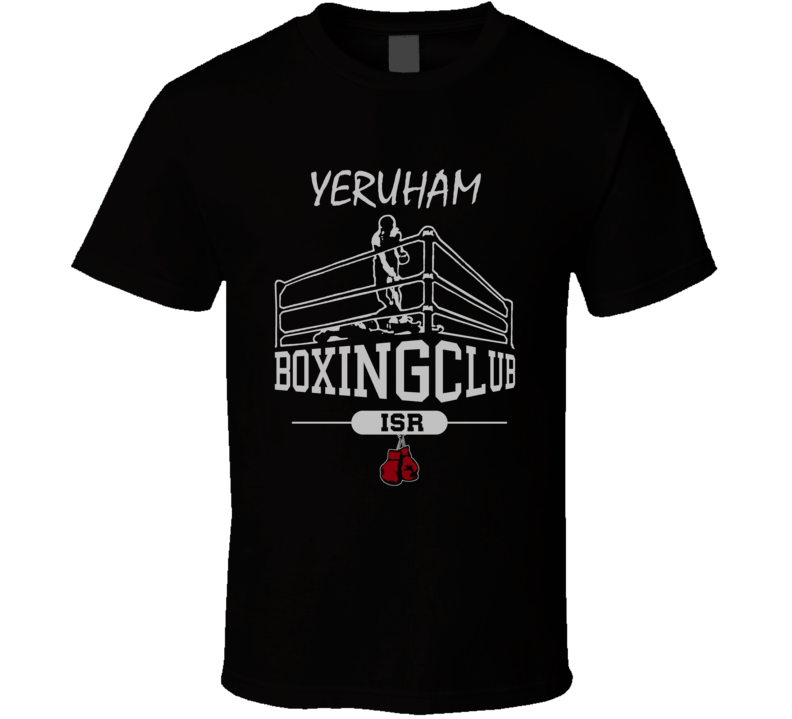 Yeruham Israel Boxing Gym Fight Club Cool City T Shirt