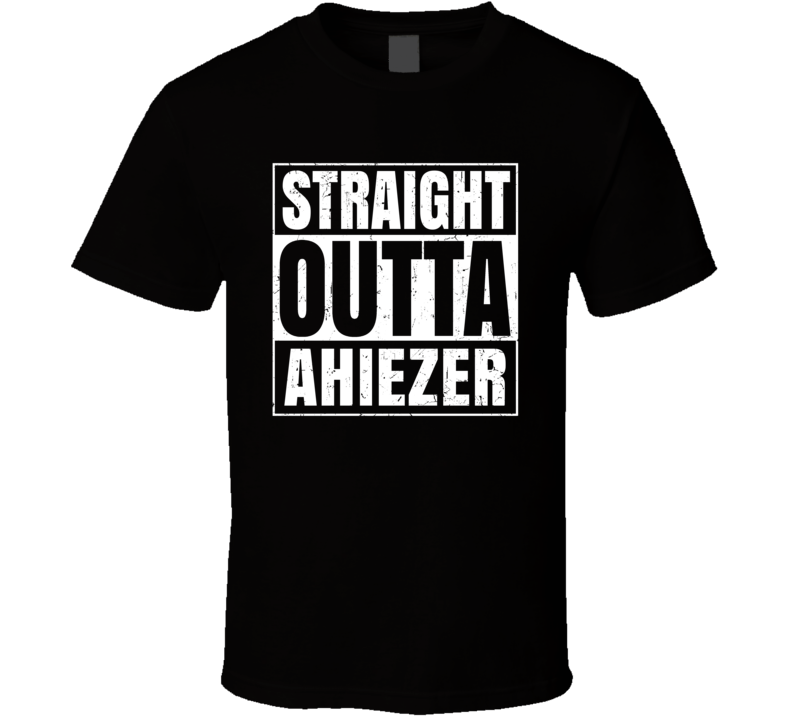 Straight Outta Ahiezer Israel Hebrew City Compton Parody T Shirt