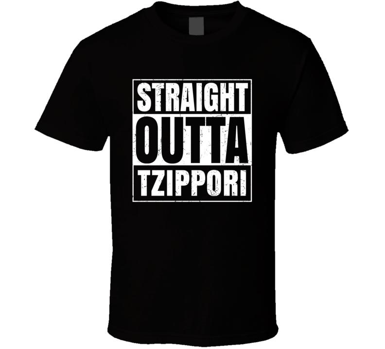 Straight Outta Tzippori Israel Hebrew City Compton Parody T Shirt