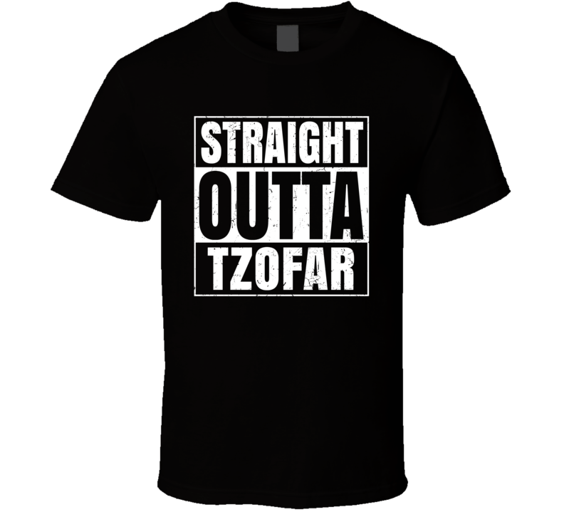 Straight Outta Tzofar Israel Hebrew City Compton Parody T Shirt