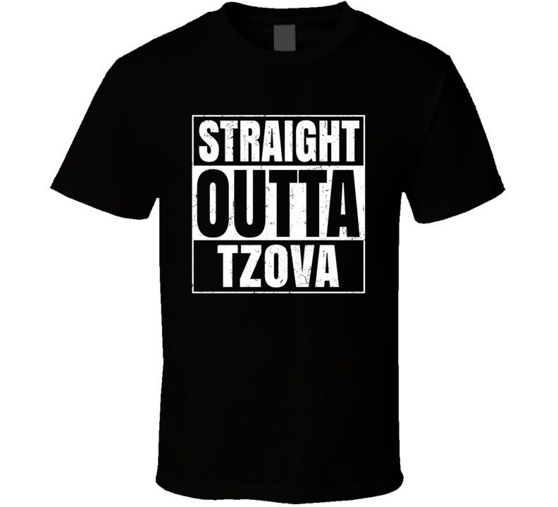 Straight Outta Tzova Israel Hebrew City Compton Parody T Shirt