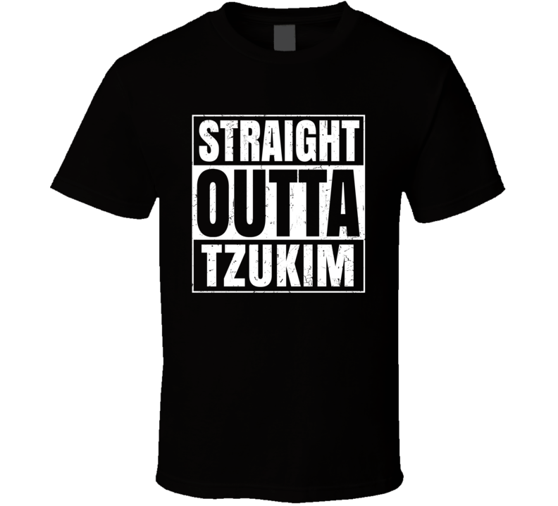 Straight Outta Tzukim Israel Hebrew City Compton Parody T Shirt