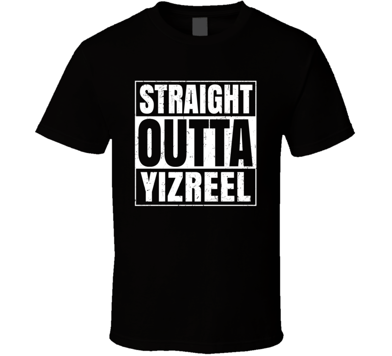 Straight Outta Yizreel Israel Hebrew City Compton Parody T Shirt