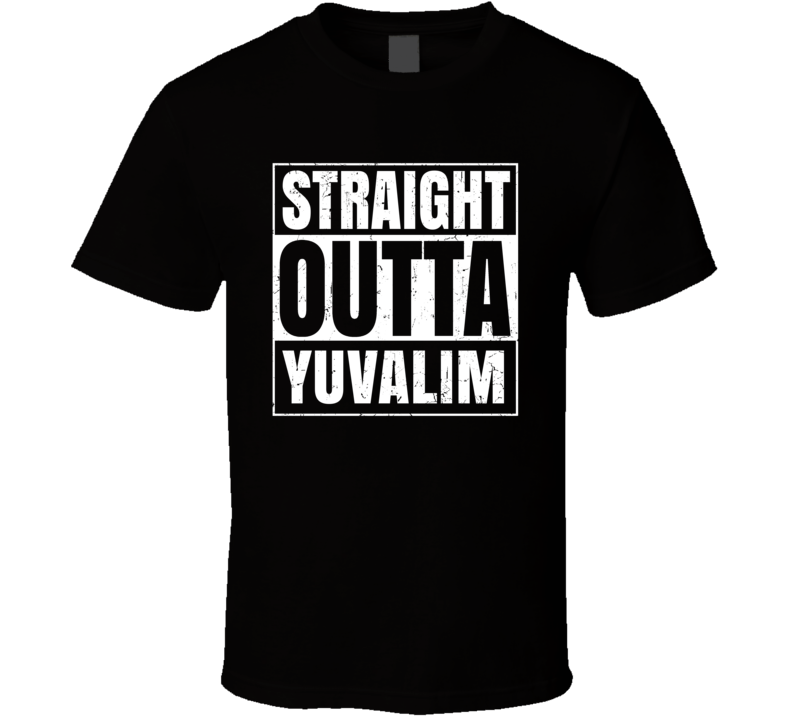 Straight Outta Yuvalim Israel Hebrew City Compton Parody T Shirt