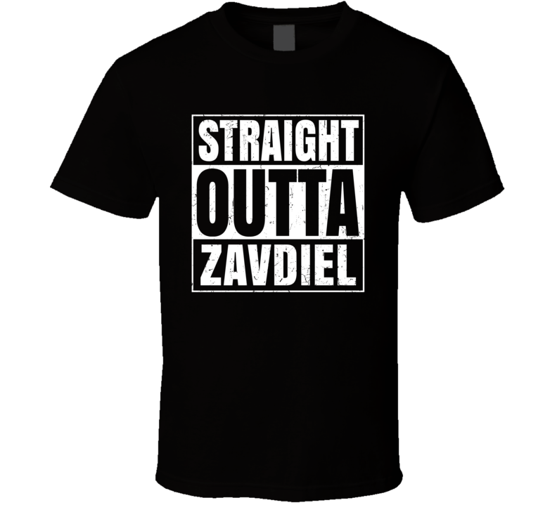 Straight Outta Zavdiel Israel Hebrew City Compton Parody T Shirt