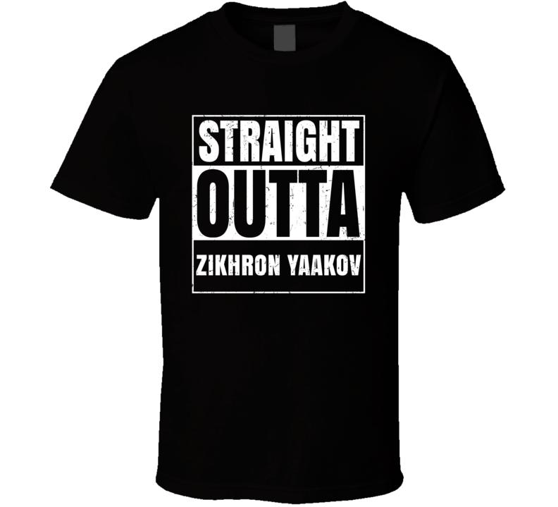 Straight Outta Zikhron Yaakov Israel Hebrew City Compton Parody T Shirt