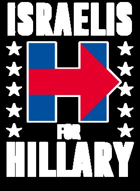https://d1w8c6s6gmwlek.cloudfront.net/hillaryforpresidentshirts.com/overlays/234/925/23492506.png img