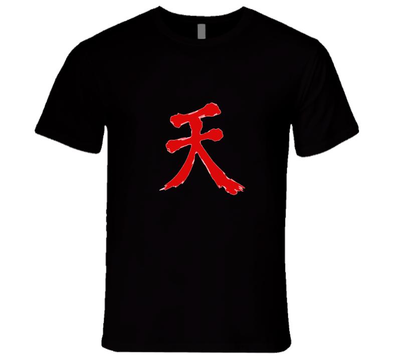 Akuma Symbol Red T Shirt