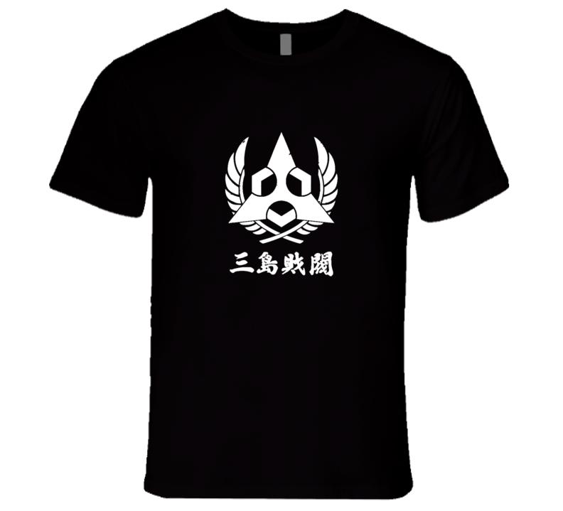 Mishima Zaibatsu T Shirt
